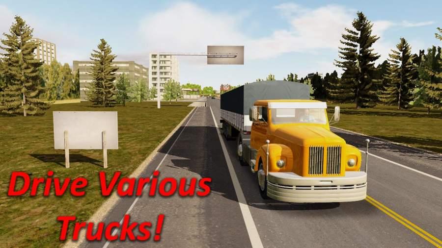 重型卡车模拟
