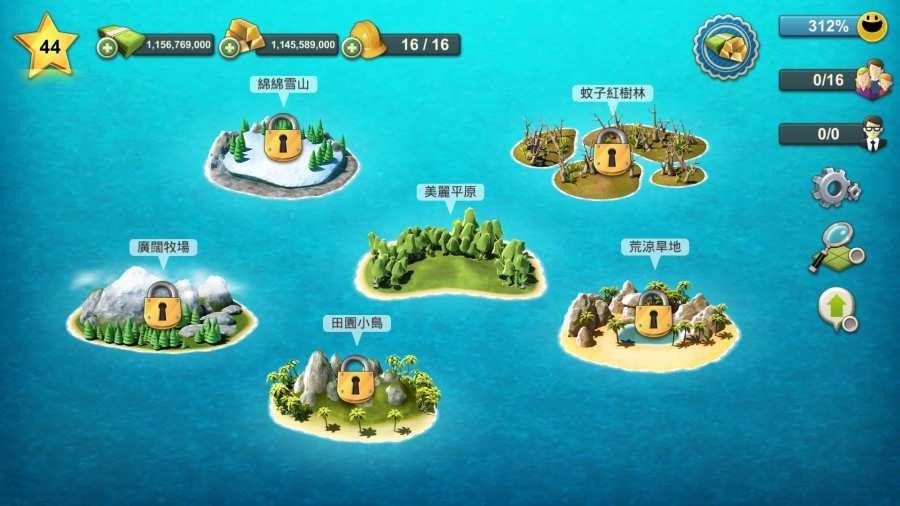 岛屿城市4截图2