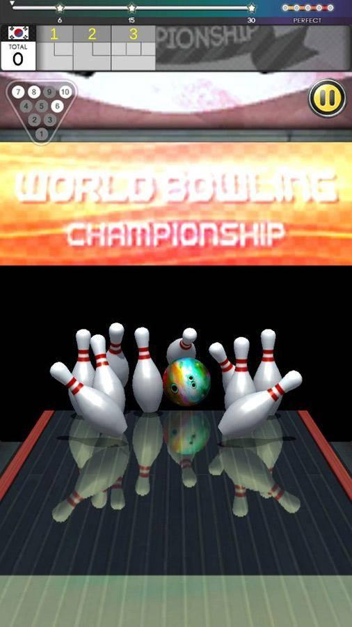 世界保龄球锦标赛:World截图0