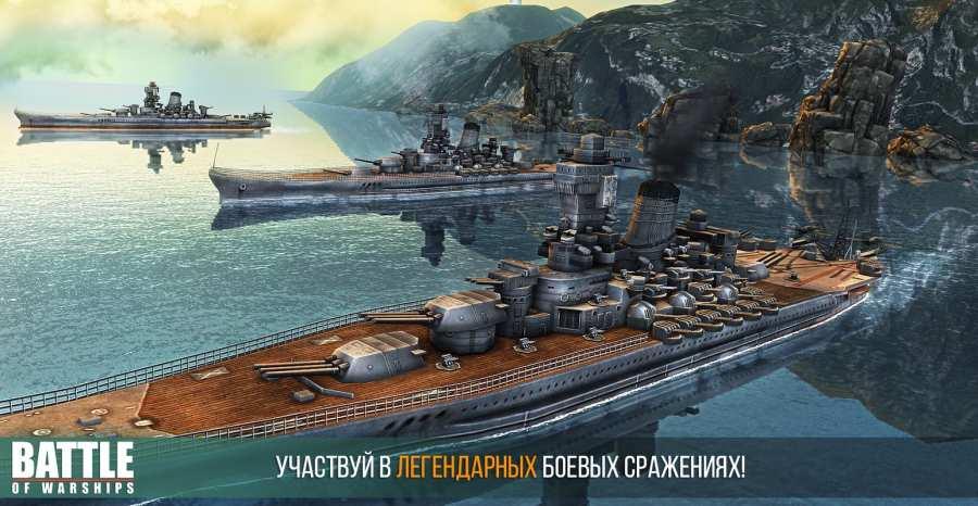 战舰之争截图1