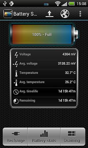 云端电池分析