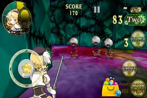 魔法少女小圆TPS:巴麻美截图2