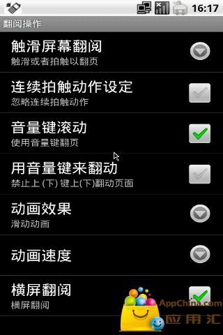 玩免費書籍APP|下載水浒传 app不用錢|硬是要APP