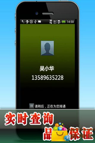 Alwaycall免费电话截图3