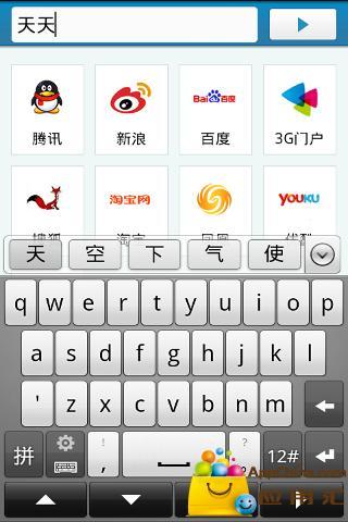天天安卓手机网址导航(无广告) 生活 App-癮科技App