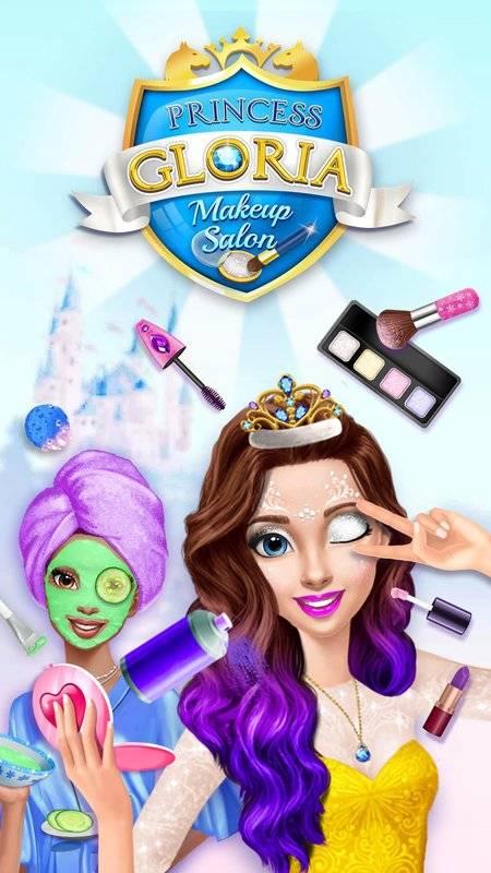 格洛丽亚公主美妆沙龙截图0