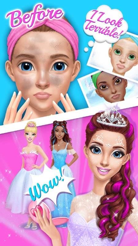 格洛丽亚公主美妆沙龙截图3