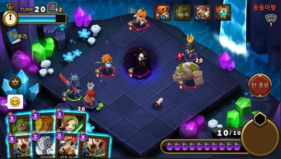 TacticalLeader - 回合制戰略遊戲截图5