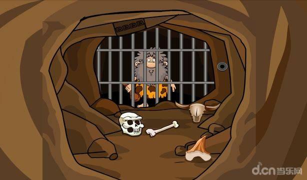 被囚禁的酋长截图2