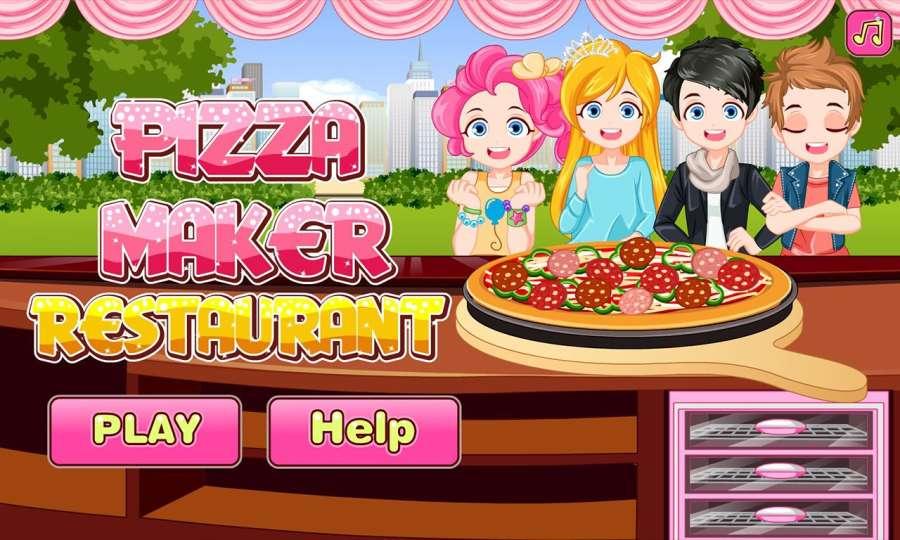 披萨饭店截图4