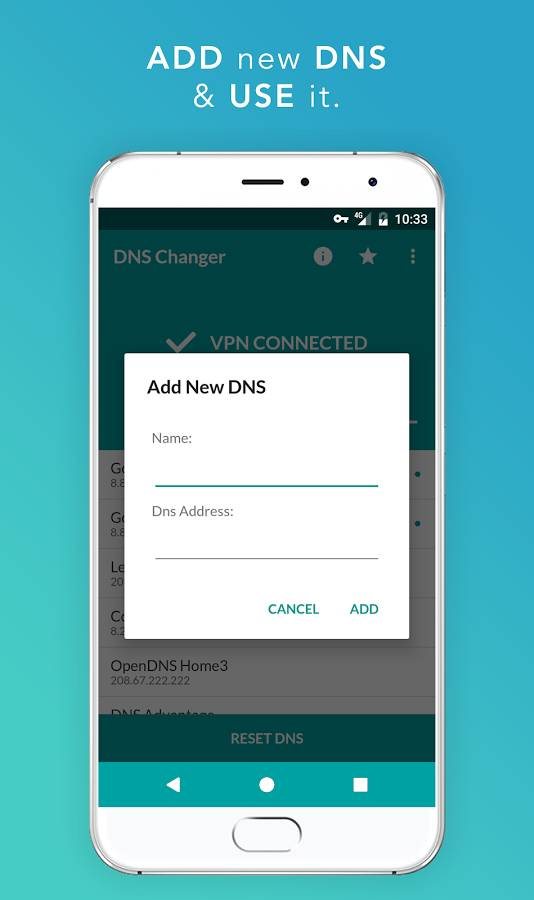 DNS更改截图1