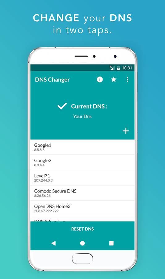 DNS更改截图4