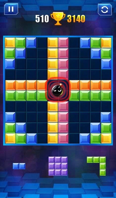 Block Puzzle截图6