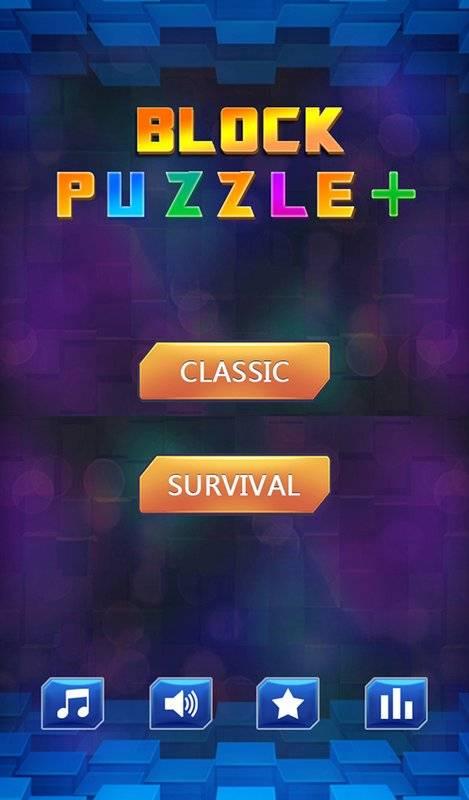 Block Puzzle截图8