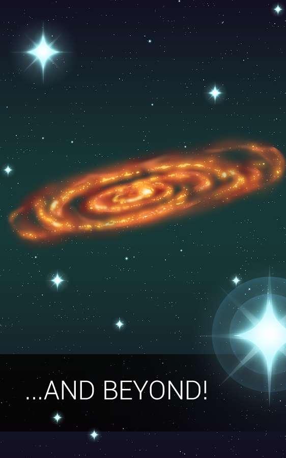 点击星际:Star截图1