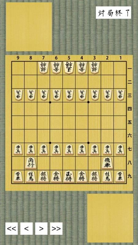 将棋盤截图1