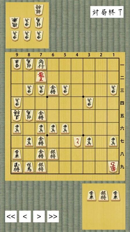 将棋盤截图4