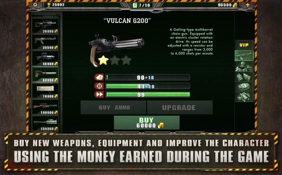 孤胆枪手免费版截图0