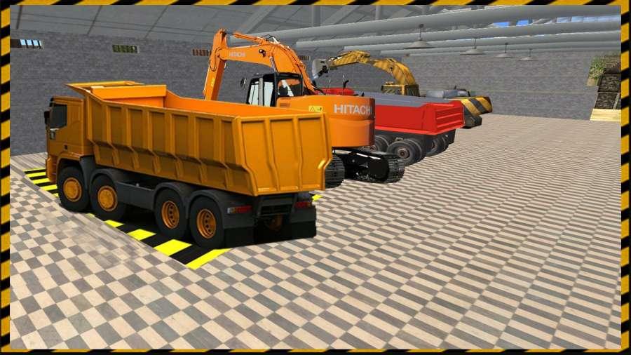 建设道路施工