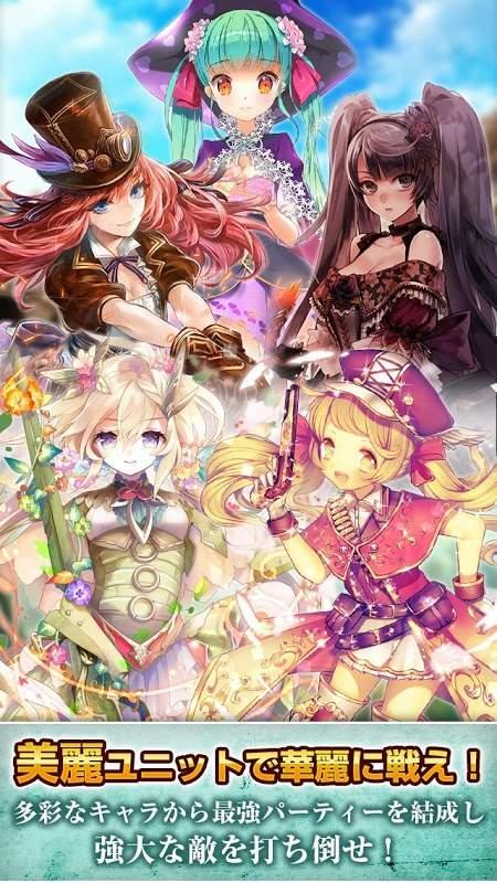 宿命王女和龙骑士截图2