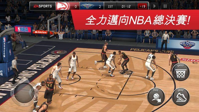 NBA LIVE Mobile 劲爆美国职篮截图0