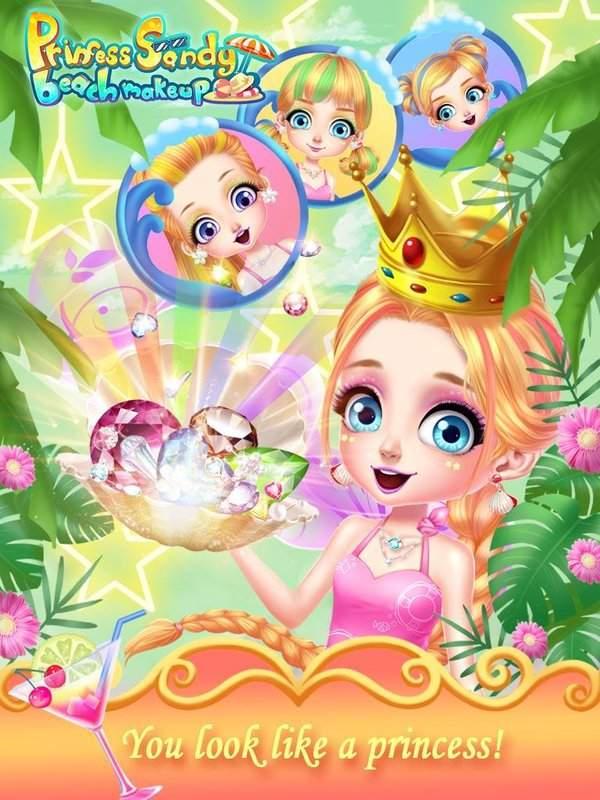 桑迪公主:夏季海滩美妆美发沙龙截图2