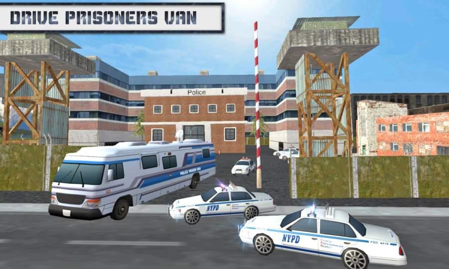 监狱罪犯飞机飞行截图1