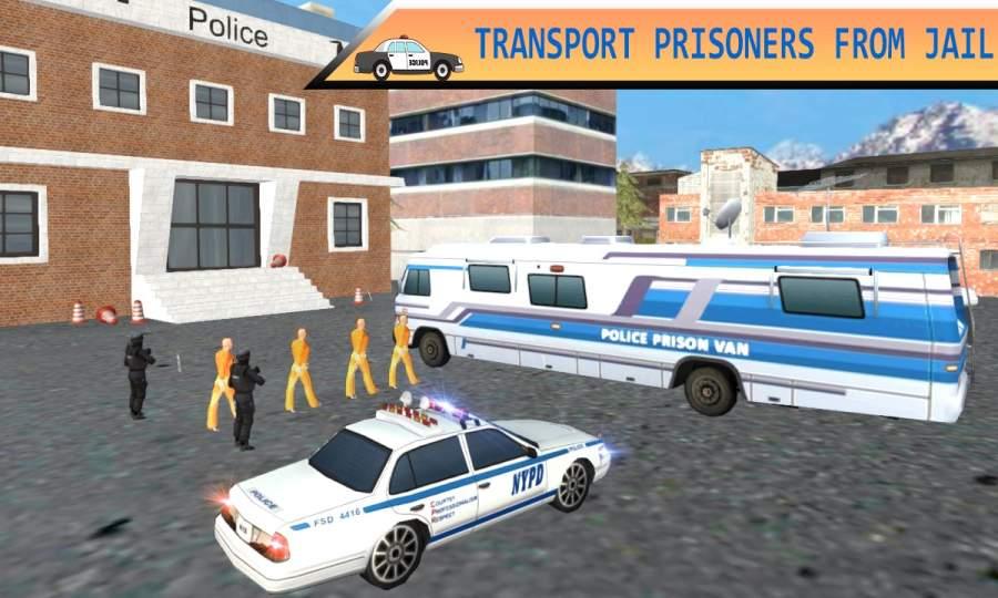 监狱罪犯飞机飞行截图5