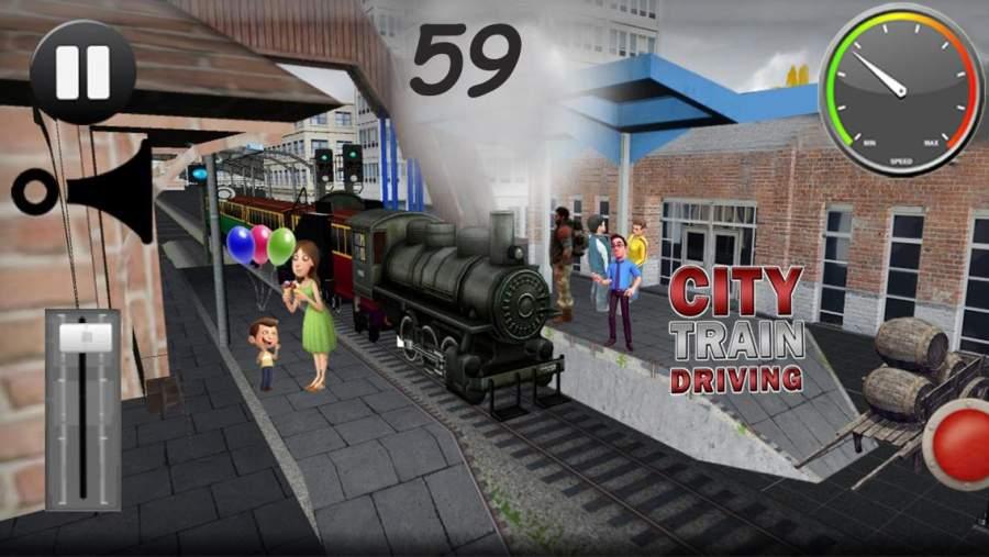 城市子弹头列车司机截图1