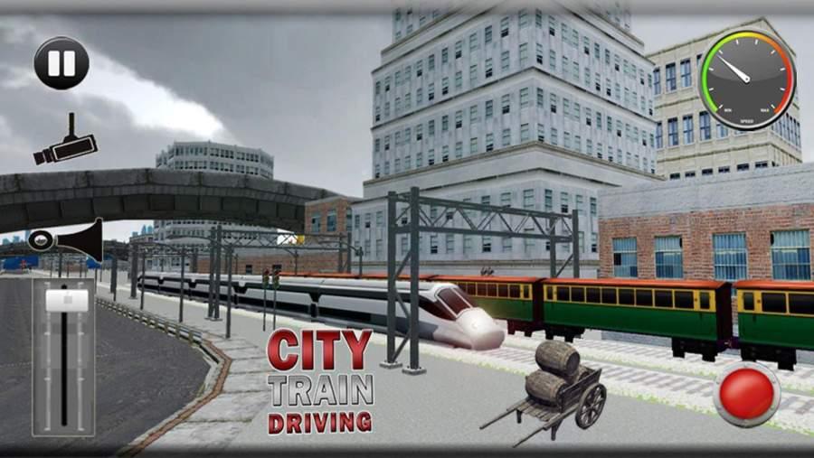 城市子弹头列车司机截图2