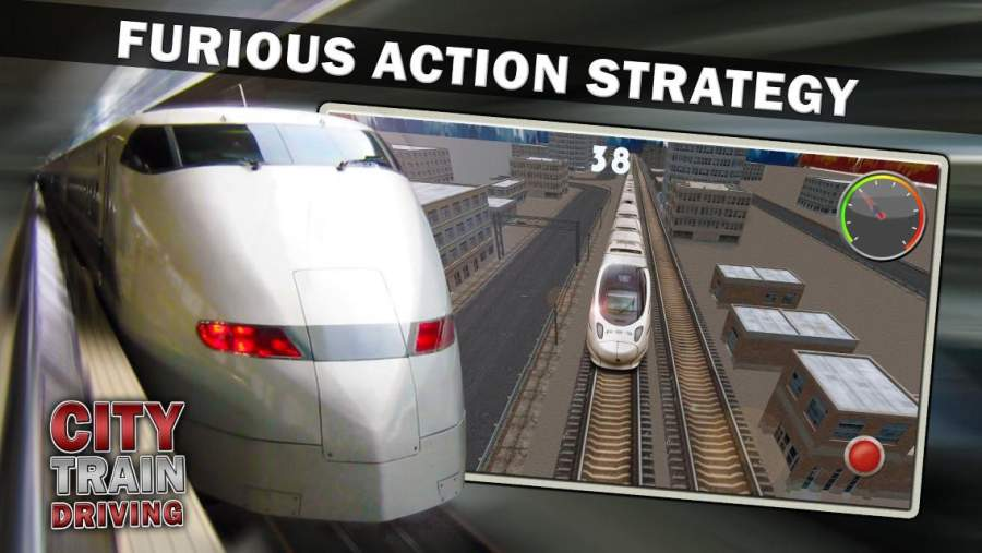 城市子弹头列车司机截图5