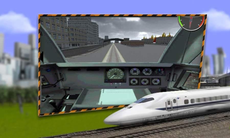 城市子弹头列车司机截图6