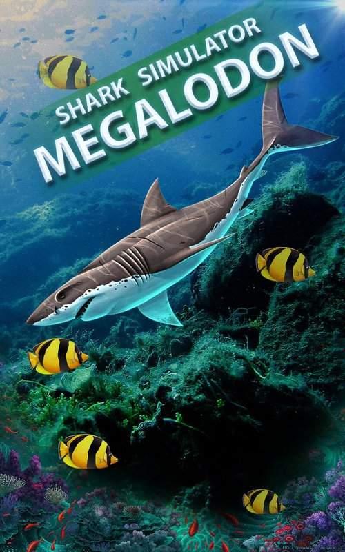 鲨鱼模拟器巨齿鲨截图6