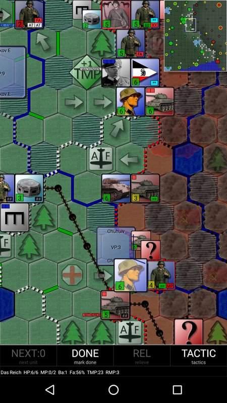 Third Battle of Kharkov截图3