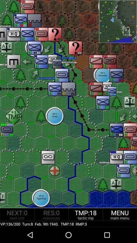 Third Battle of Kharkov截图8