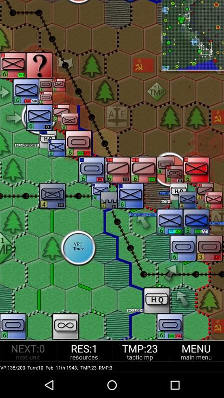 Third Battle of Kharkov截图9