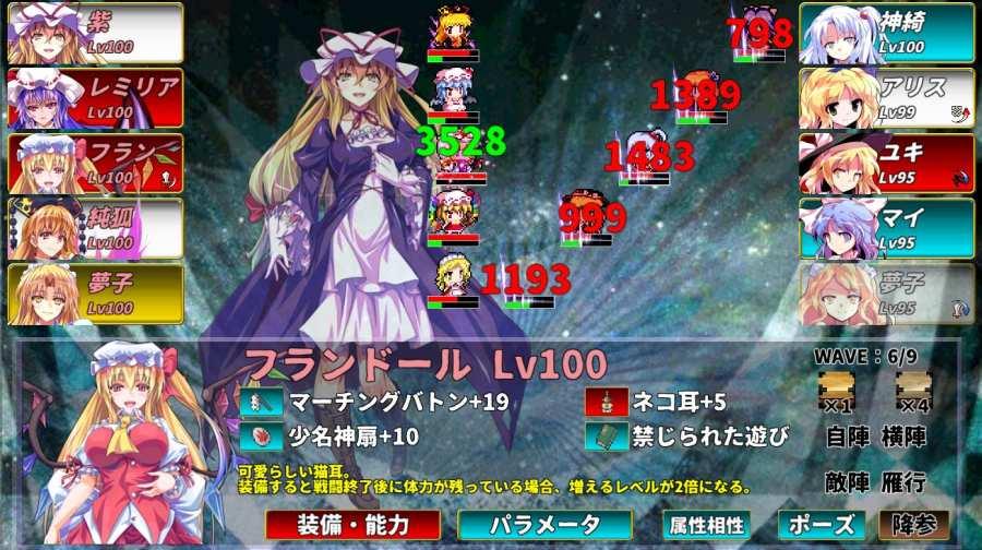 东方幻梦回录【战略RPG】截图5