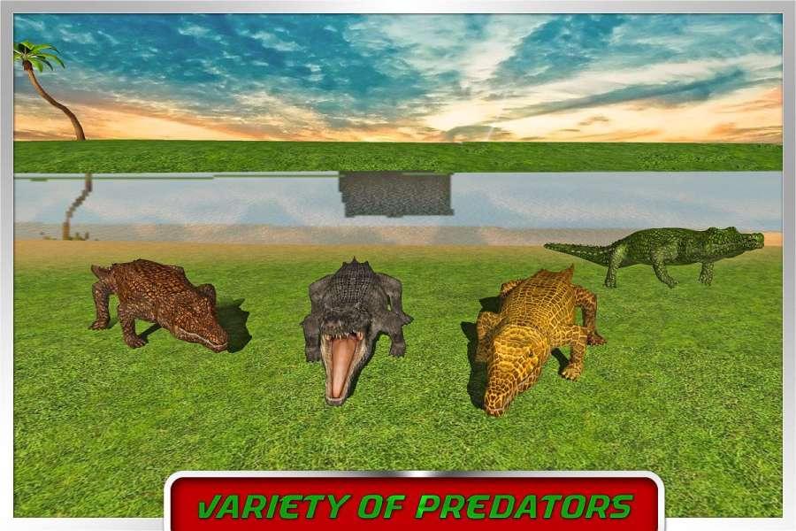 鳄鱼模拟器2016年截图2