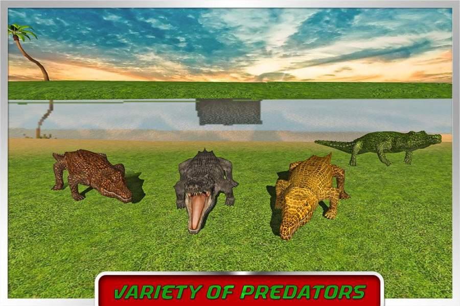 鳄鱼模拟器2016年截图7