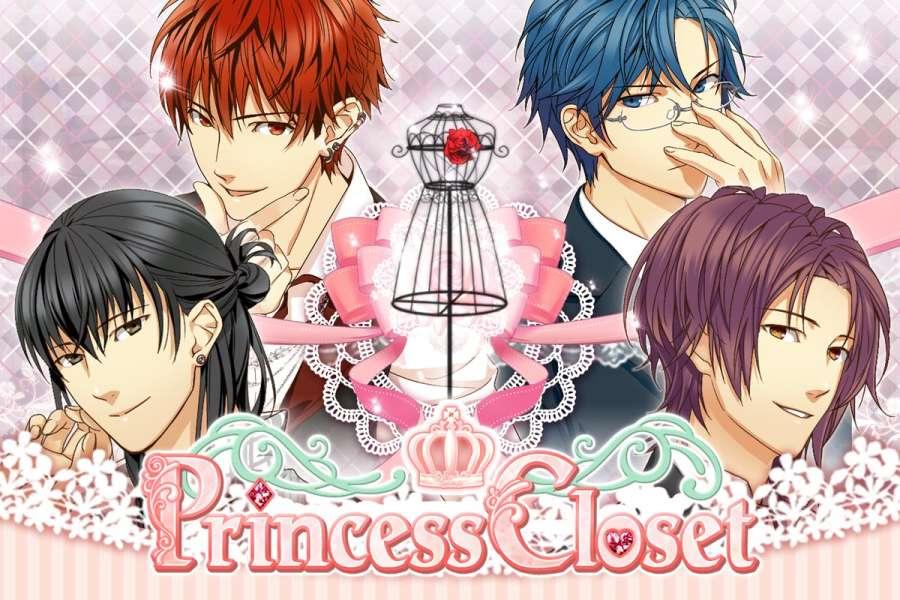 Princess Closet截图0