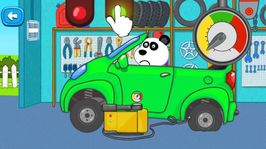 小狗巡逻:汽车服务
