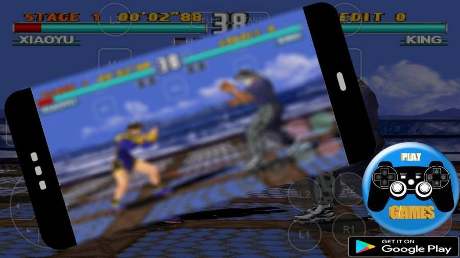 playe games super emulator psp截图1