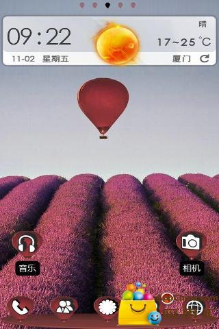 【免費工具App】向往热气球一样-APP點子