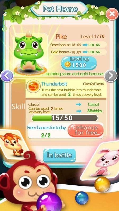 泡泡射手:泡泡宠物新世界截图4