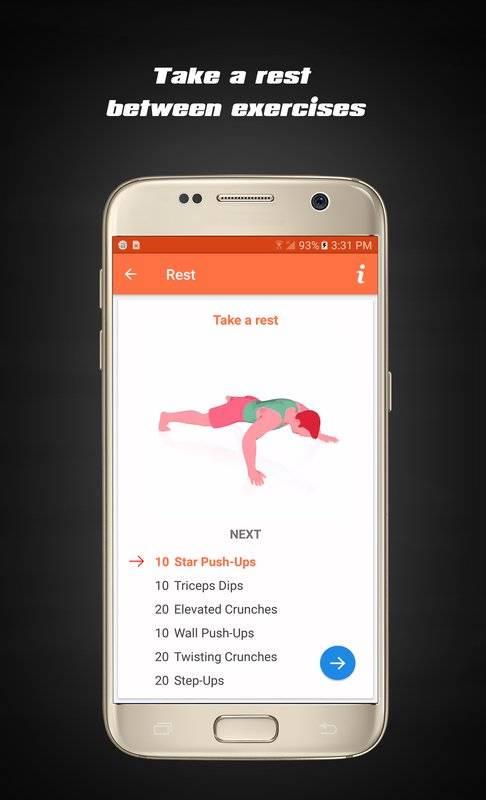 家庭锻炼 - 健身挑战