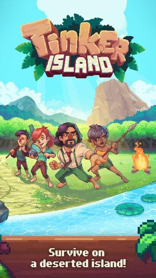 生存岛截图3