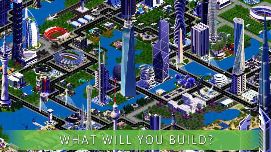 城市设计:建造游戏