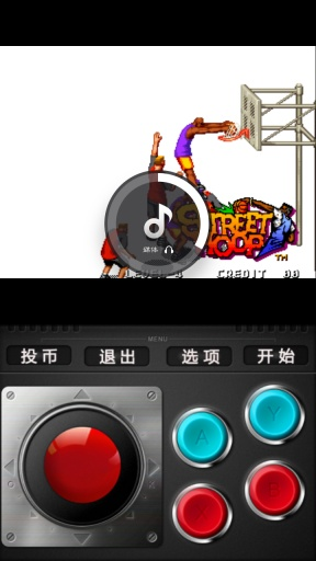 MAME4droid街机模拟器