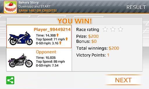 摩托直线竞速赛截图2