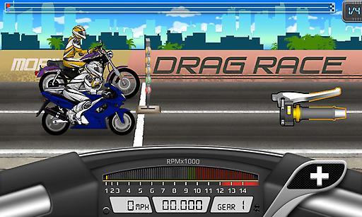 摩托直线竞速赛截图3
